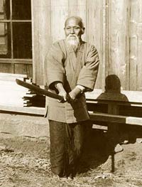 Aikido Founder Morihei Ueshiba O-Sensei