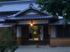 Ibaraki Branch Dojo Address: 27-1 Yoshioka, Kasama-Shi, Ibaraki, 319-0203 Japan