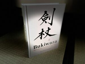 Special New Edition of Bukiwaza – Basic and Advanced Aiki Ken and Aiki Jo is now available!